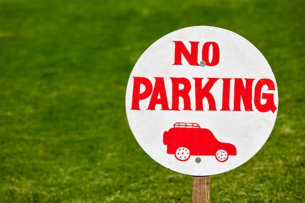 Нет парковочного знака