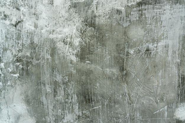 汚れた灰色のコンクリートの壁の背景。