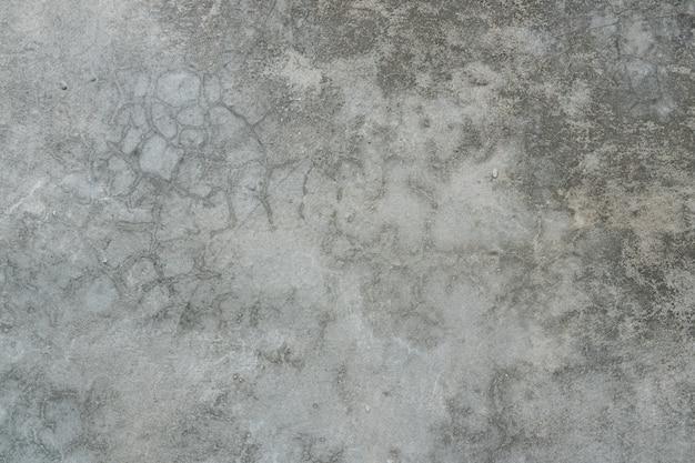 セメント壁、セメントテクスチャ背景、古いセメントの背景。テキストメッセージ用のコピースペース。