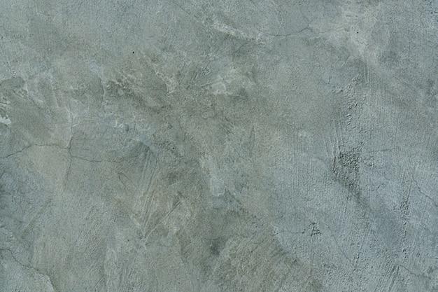 古い壁の背景、セメントの床のテクスチャの抽象的なクローズアップ。