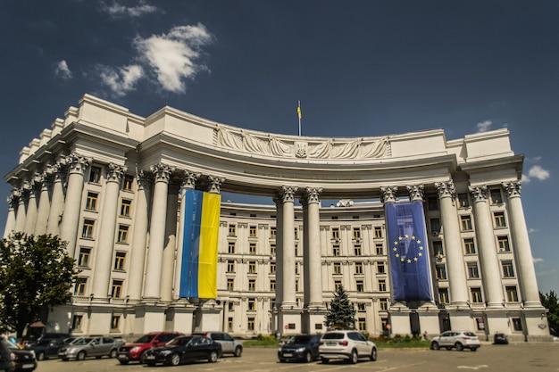 キエフ、ウクライナの外務省の昼間のショット