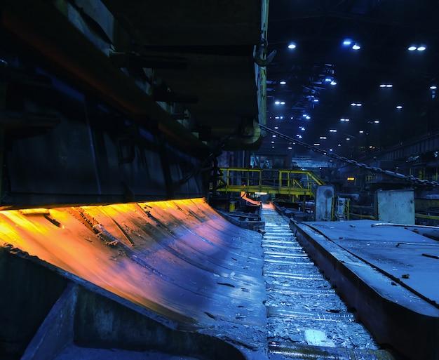 ホットメタル機械工場