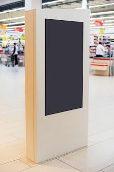 デジタルホワイトスクリーンパネルのモックアップ。ショッピングセンターの空白の現代メディア看板。テキスト、広告、または公開情報の場所。