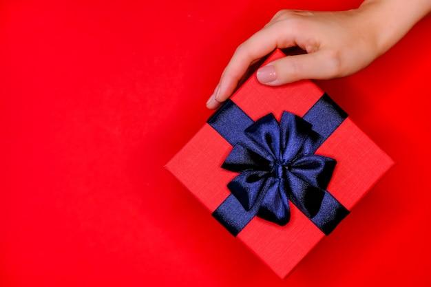 Красная подарочная коробка.