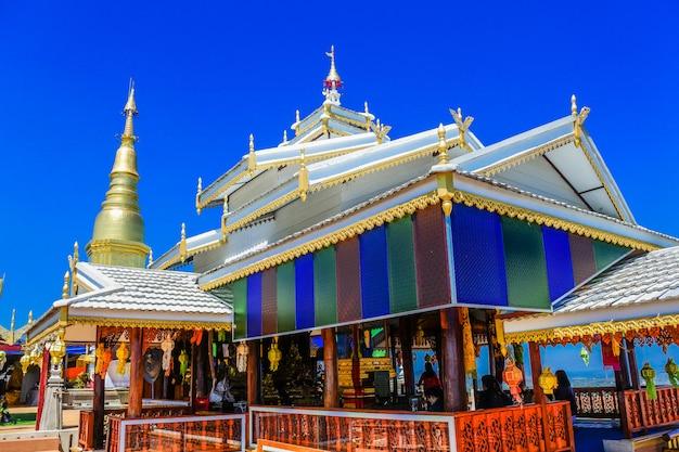 タイ、ランプーン、タイ