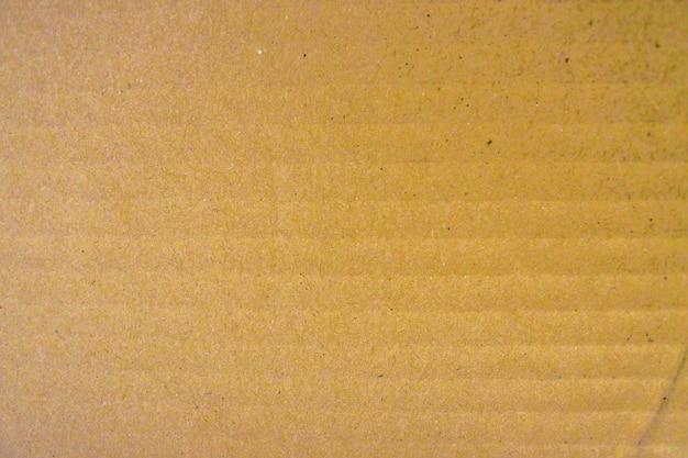 紙ダンボールの背景をリサイクルします。