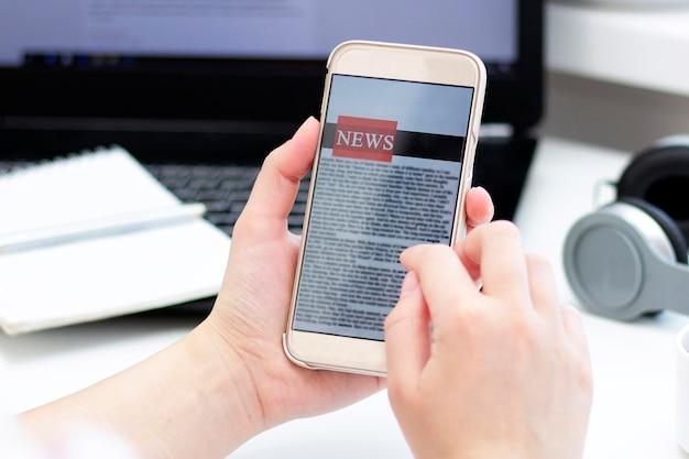 Интернет новости на мобильном телефоне