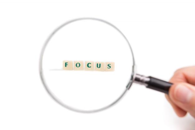 フォーカス文字の虫眼鏡