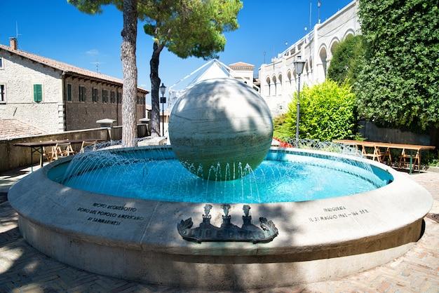 サンマリノ共和国の噴水