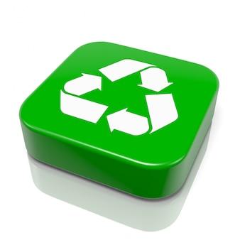 アプリのリサイクル