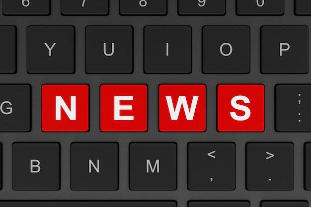 オンラインニュースのコンセプト