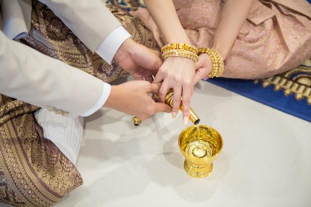 タイ式結婚式伝統文化