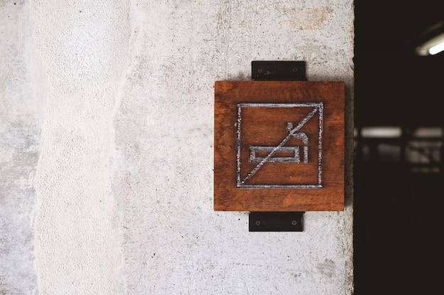 このエリアで禁煙の木製看板は固く禁止されています