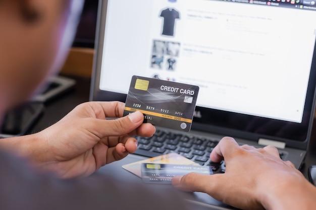 Делать покупки в интернете