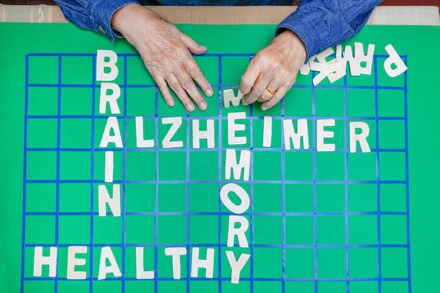 高齢者の記憶を改善するためのクロスワード