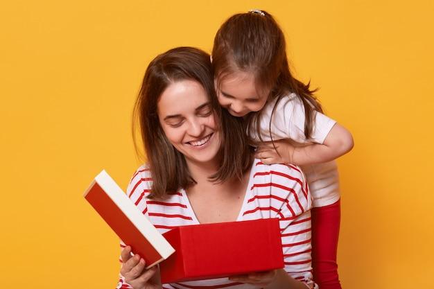 家族、子供、休日、母の日のコンセプトです。