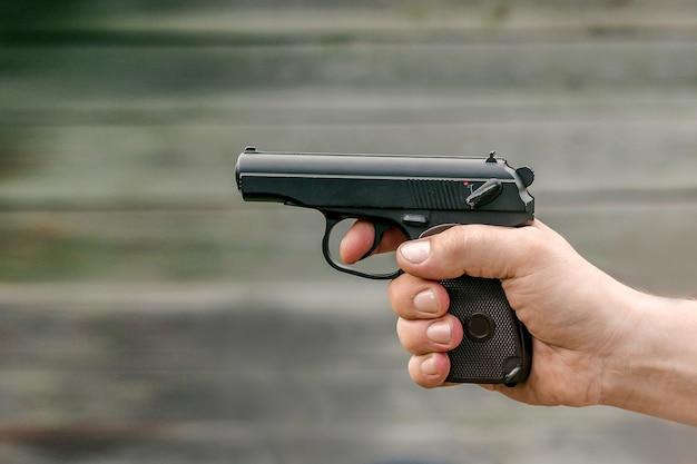 Самозащита и защита от обидчиков, агрессии и нападения