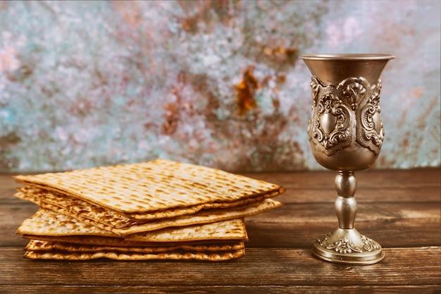 奇抜な一杯のワインとマツォスのパン。ユダヤ人のペサの休日。