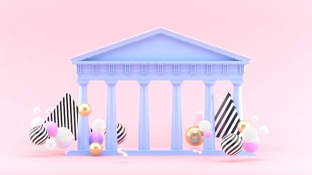 ピンクのスペースにカラフルなボールの中でパルテノン神殿