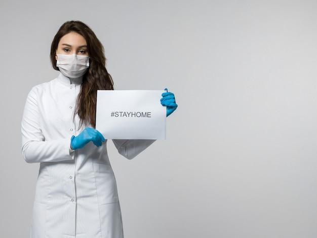 Медицинский работник держит листовку