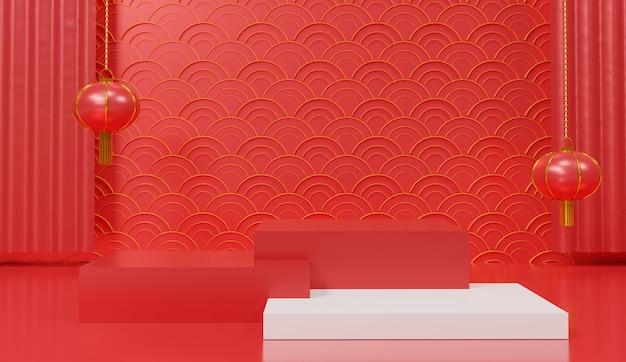 Трехмерный геометрический подиум для презентации продукта