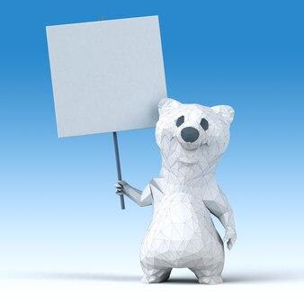 Полигональный медведь