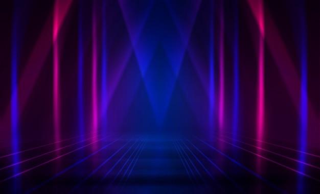 空の暗い抽象的な背景。空のショーシーンの背景。空のコンサートステージでのネオンとネオンの輝き。舗装上の光の反射。