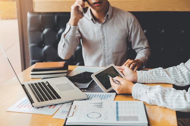 ビジネスチーム投資起業家取引の議論と分析グラフ株式市場取引、株価チャートの概念
