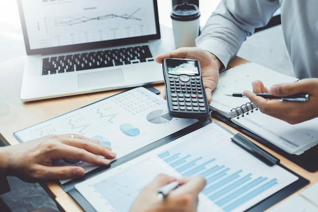 ビジネスチームコンサルティング会議の作業と新しいビジネスプロジェクトの金融投資のブレーンストーミング。