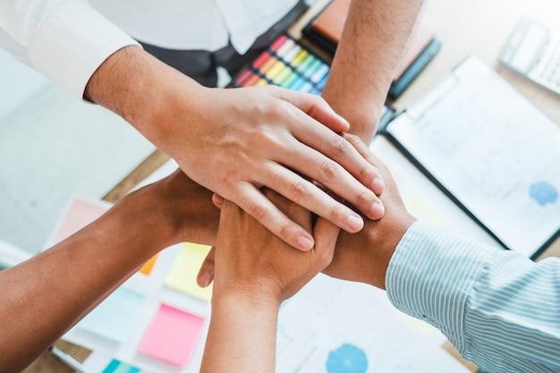 ビジネスチームワーク参加手チームスピリットコラボレーション