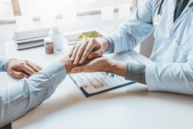 慰めと患者の病院と医学の概念を慰めるために手を繋いでいる医者
