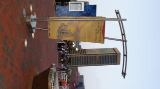 Внутренний знак гавани