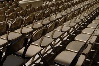 Диапазон стульев
