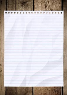 しわくちゃの紙の質感