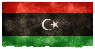 リビアグランジフラグ黒