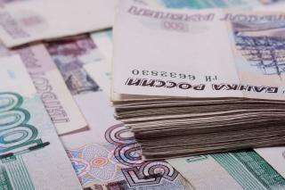 Рублей деньгами
