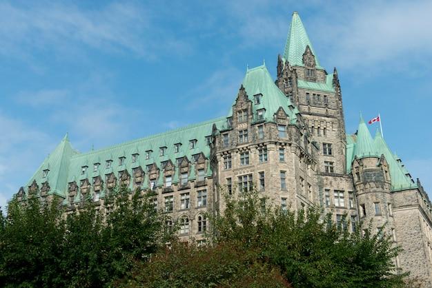 オタワ、オンタリオ州、カナダ、国会議事堂、低層の眺め
