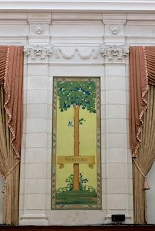 平和の塔、国会議事堂、オタワ、オンタリオ、カナダの壁に壁画