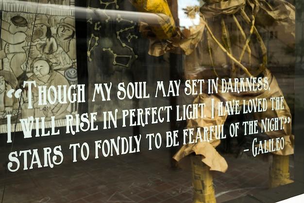 ガラス窓、ミネアポリス、ヘネピン郡、ミネソタ、米国のメッセージテキスト