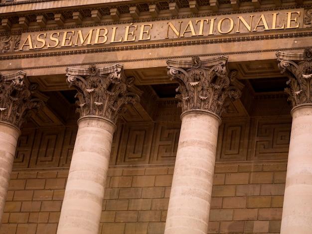 パリの国会議事堂