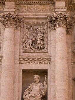 ローマ、イタリア