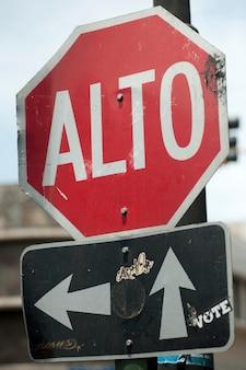 Красный восьмиугольный знак остановки движения с помощью стрелок направления