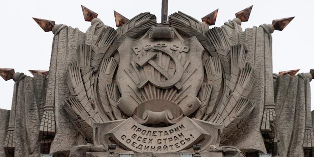 オフィスビル、ソビエトの家、サンクトペテルブルク、ロシアのアーキテクチャの詳細