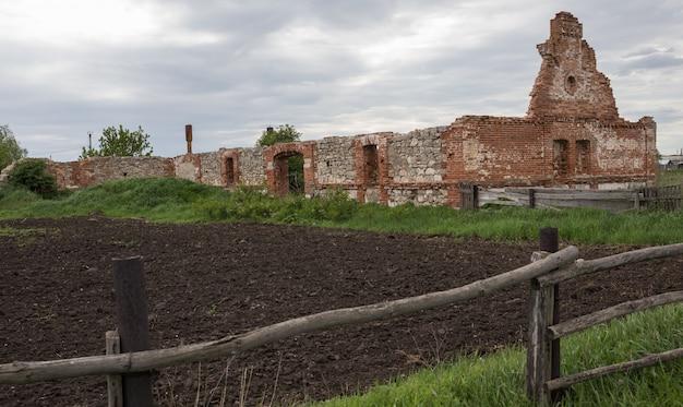 Ветхий конный завод