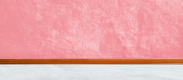 Гармония окрашенные стены бетонные текстуры фона для баннера штукатурка краски грубой с виньеткой