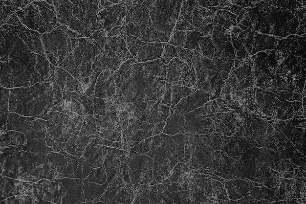 黒革テクスチャ背景シンプルな表面