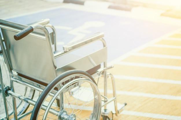 車椅子障害者サービス
