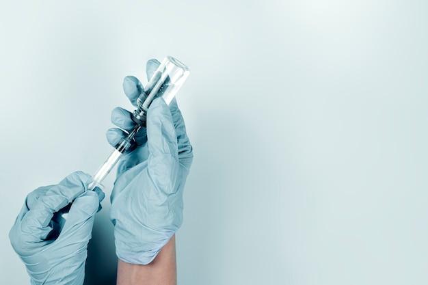 注射ワクチンワクチン接種