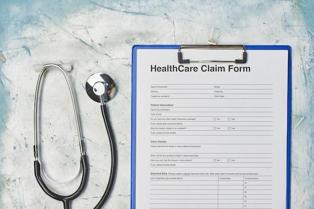 医療費または健康保険申請書