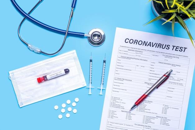 ウイルス患者の健康診断と健康診断のレイアウト